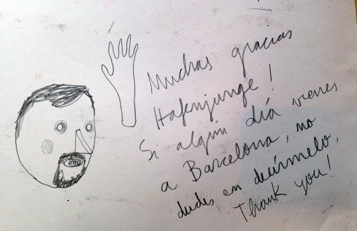 Guim Tió Zarraluki signing